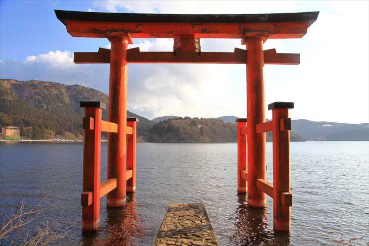 箱根神社 平和の鳥居