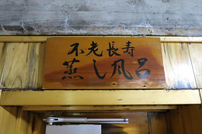 097shibu