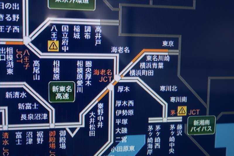 東名高速 渋滞