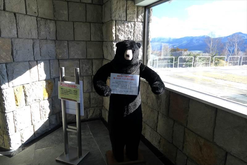 あずまや高原ホテルの風除室にあった熊