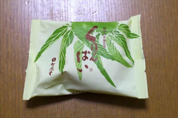 chikufudo016