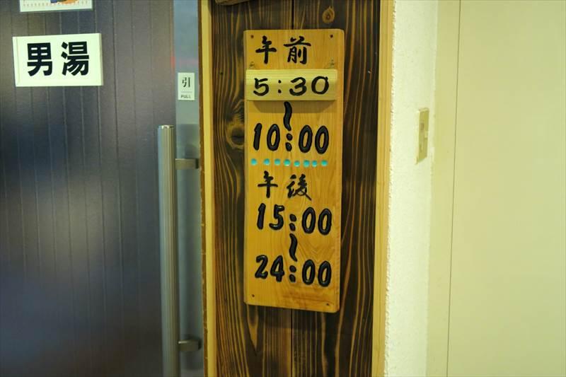 伊東温泉 ホテル伊東パウエル