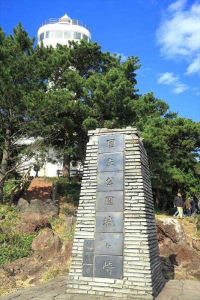 城ヶ崎海岸・門脇岬と門脇吊橋