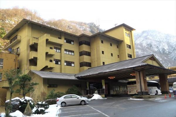 小川温泉 ホテルおがわ