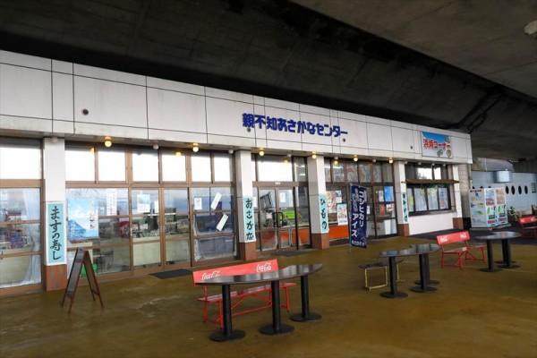 道の駅「親不知ピアパーク」