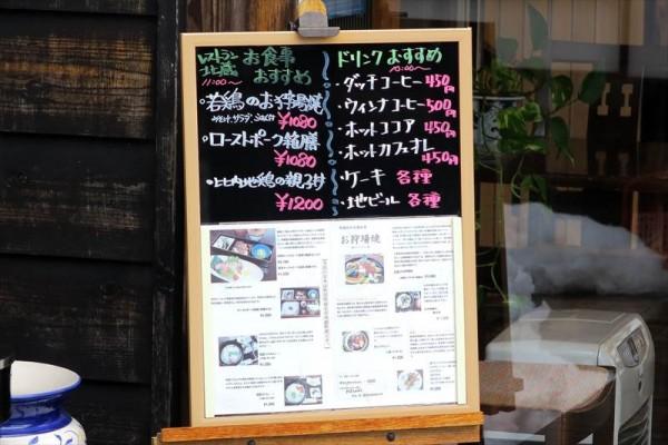 nishinomiyake004