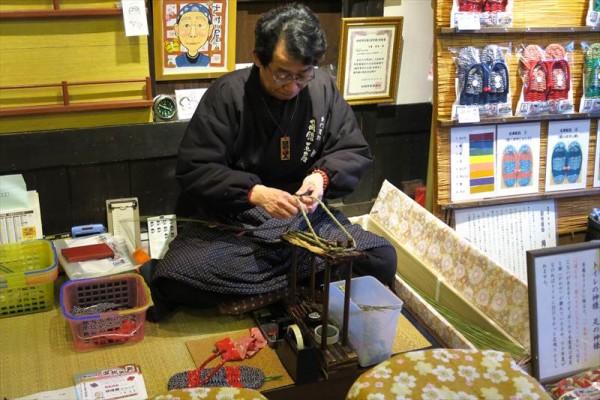 nishinomiyake005