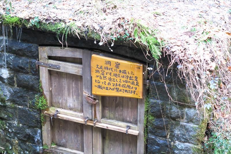 鎌先温泉 時音の宿 湯主 一條 露天風呂付き大浴場(洞窟の湯)の源泉のある洞窟