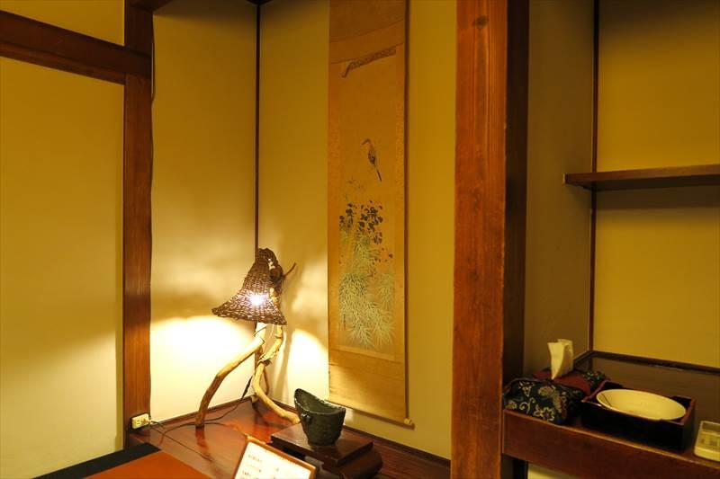 鎌先温泉 時音の宿 湯主 一條 国の登録有形文化財の本館の夕食用の部屋