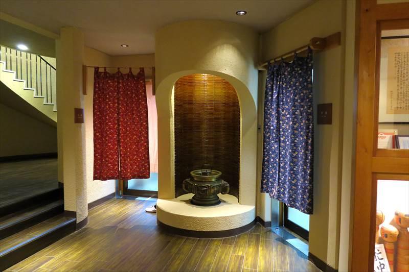 鎌先温泉 時音の宿 湯主 一條 温泉の入口