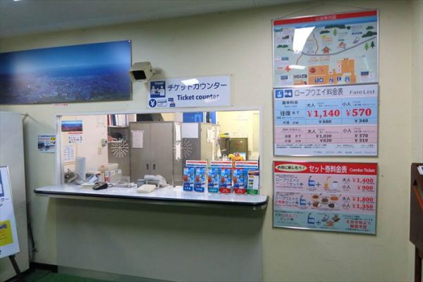 otaru-tenguyama011