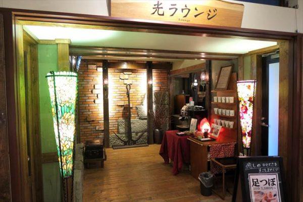 otarufurukawa040