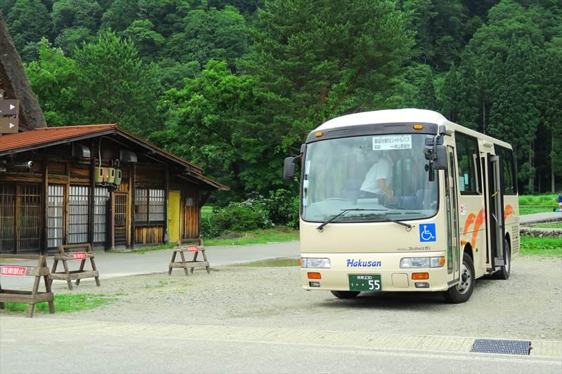 shirakawago036