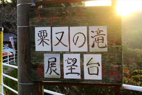 yoro_032