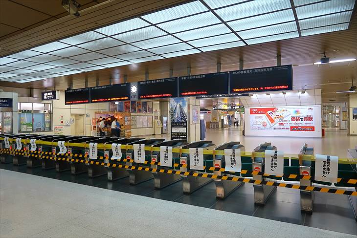 北海道胆振東部地震の時の札幌駅の様子