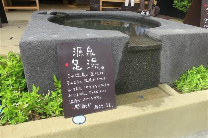 箱根 蕎麦屋 はつ花