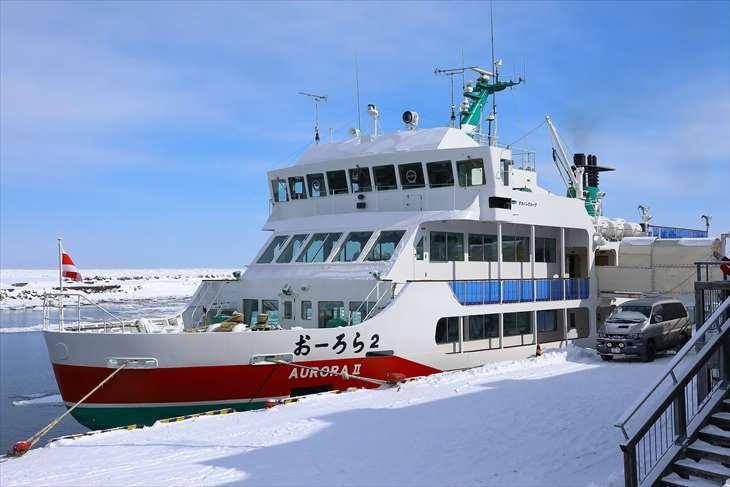 網走流氷砕氷船おーろら
