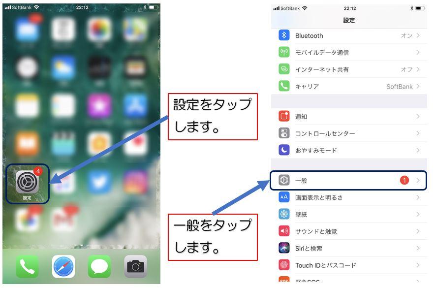 iPhone単語登録