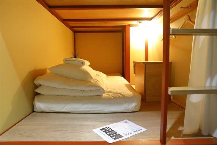 札幌 GOEN ドミトリースペース