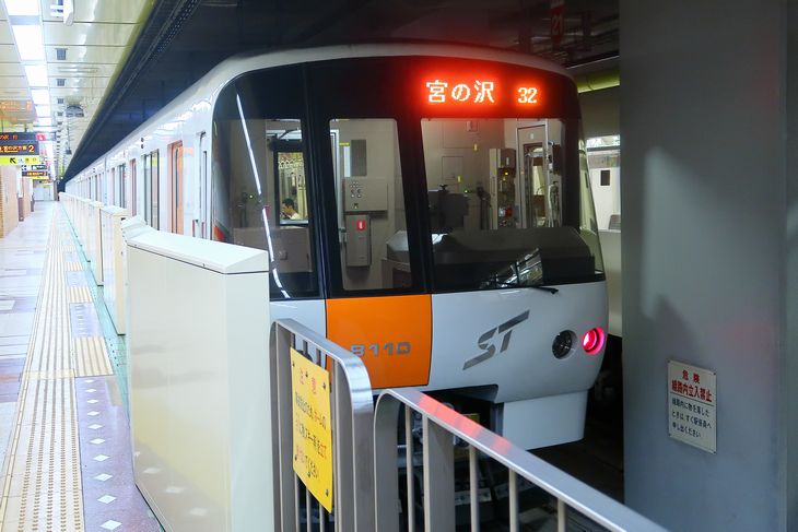 札幌の地下鉄