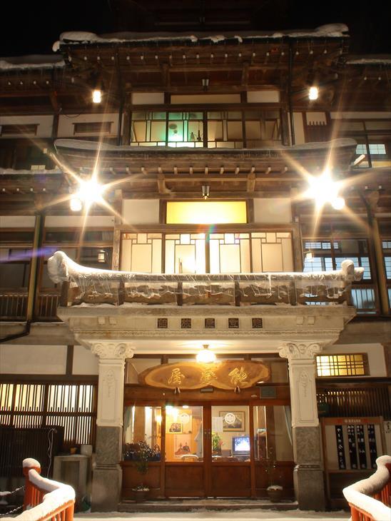 銀山温泉 能登屋旅館