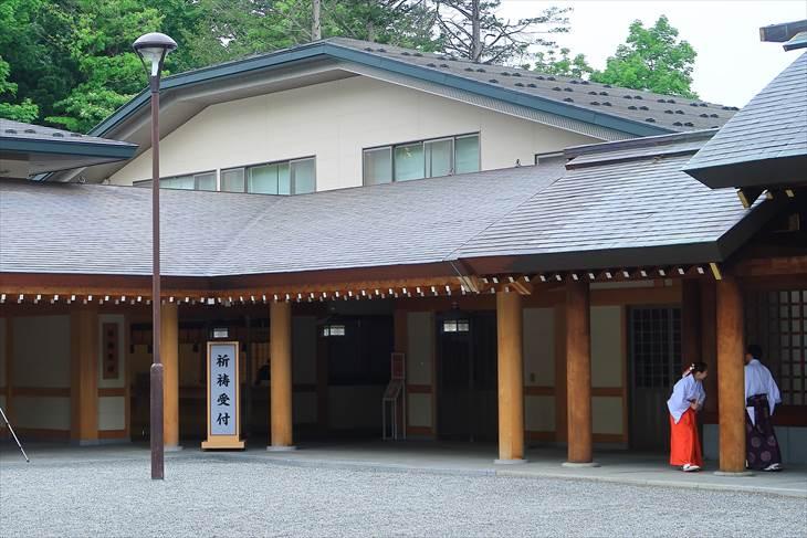 北海道神宮 祈祷受付所
