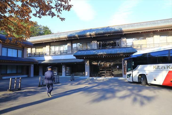 北海道神宮の社務所