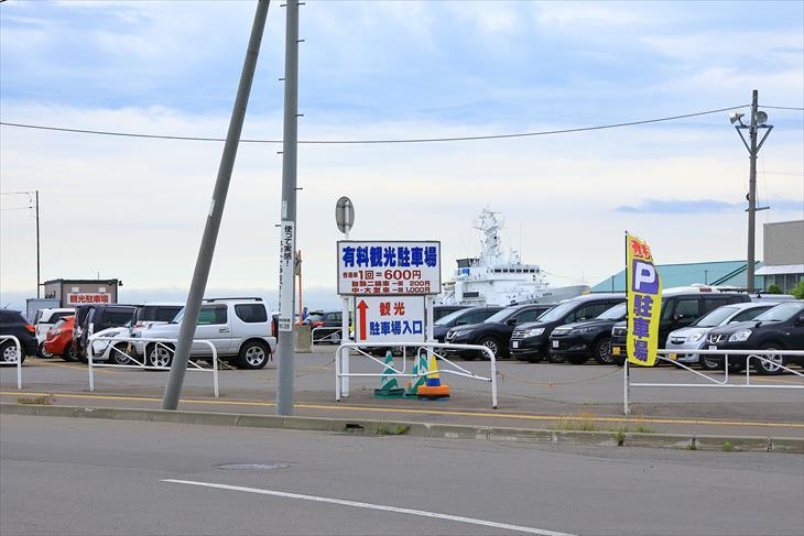 小樽 有料観光駐車場