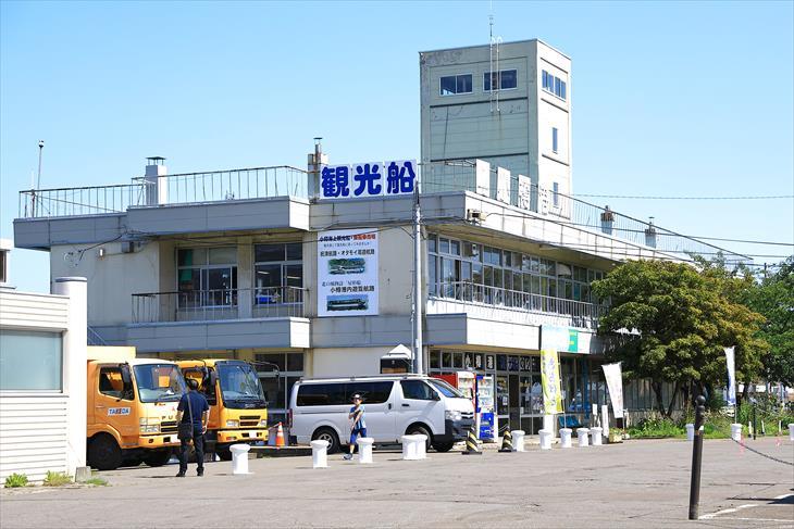 小樽海上観光船 乗船場