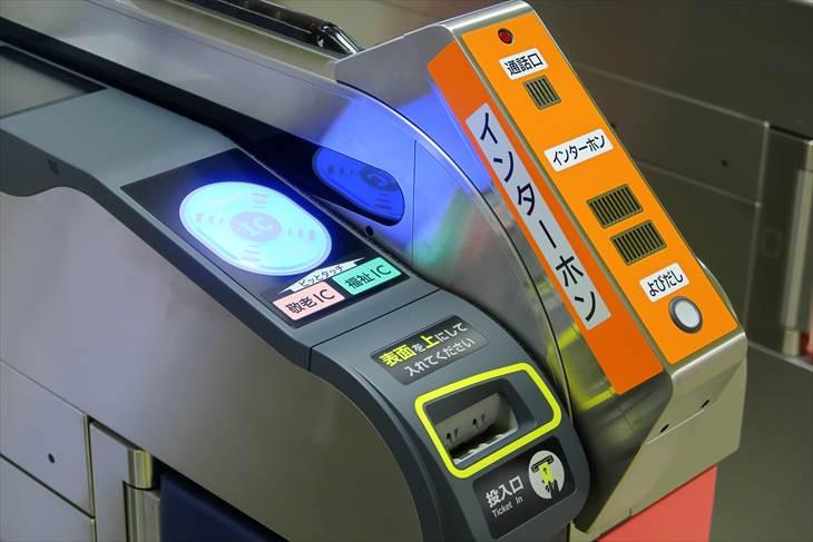 ICカード対応自動改札機