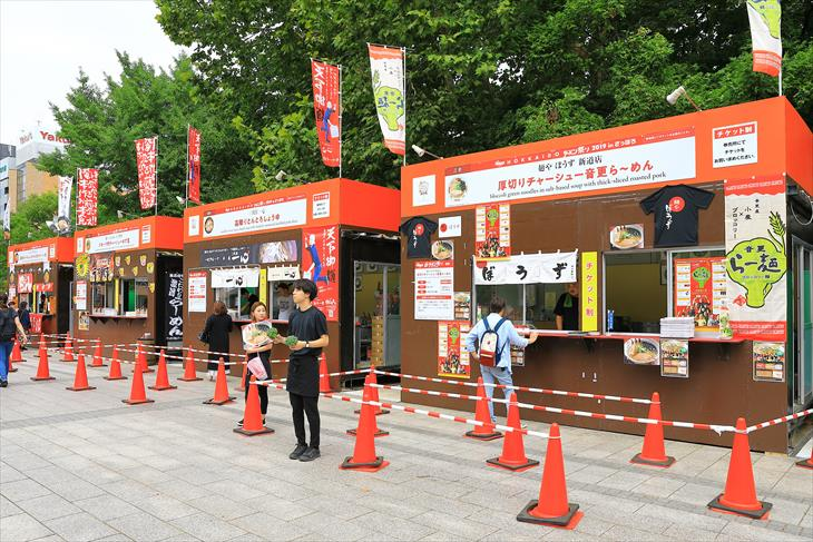 HOKKAIDOラーメン祭り2019inさっぽろ&喰い倒れ広場
