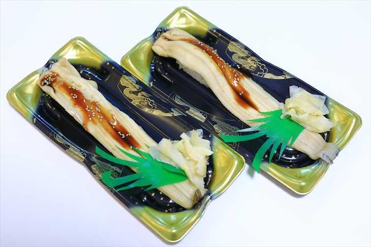 お寿司 あなご