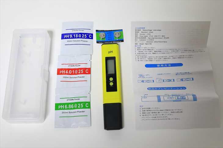 デジタルPH計 ペーハー測定器