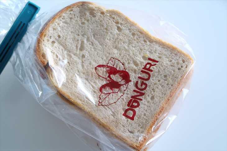 どんぐり ライ麦食パン