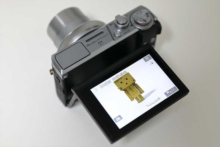 PowerShot G7 X Mark III ローアングル撮影
