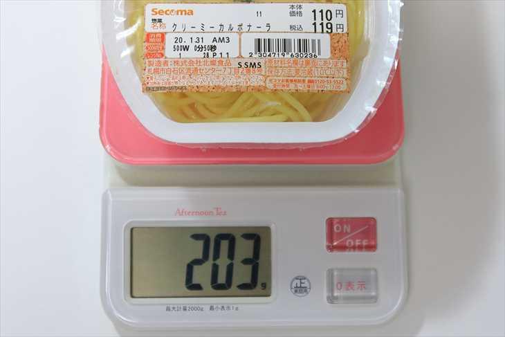 セコマ110円クリーミーカルボナーラ