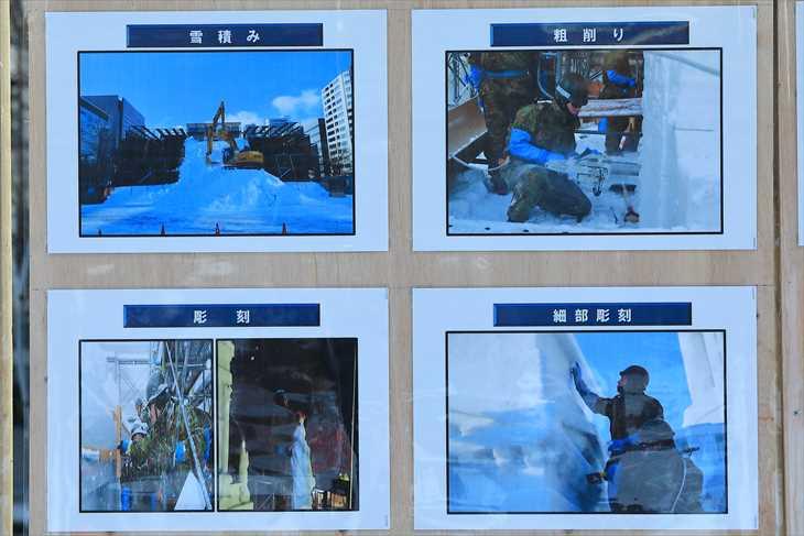 大通公園7丁目の大雪像「ワジェンキ公園の水上宮殿とショパン像」