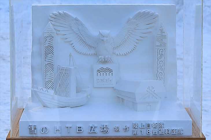 大通公園8丁目の大雪像「ウポポイ(民族共生象徴空間) 2020.4.24OPEN」