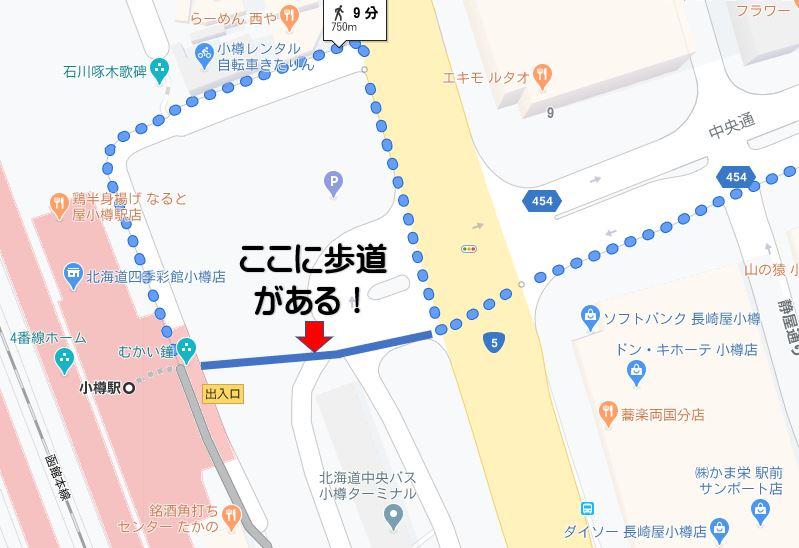 小樽駅前の地図