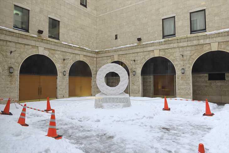 ホテルノルド小樽 中庭