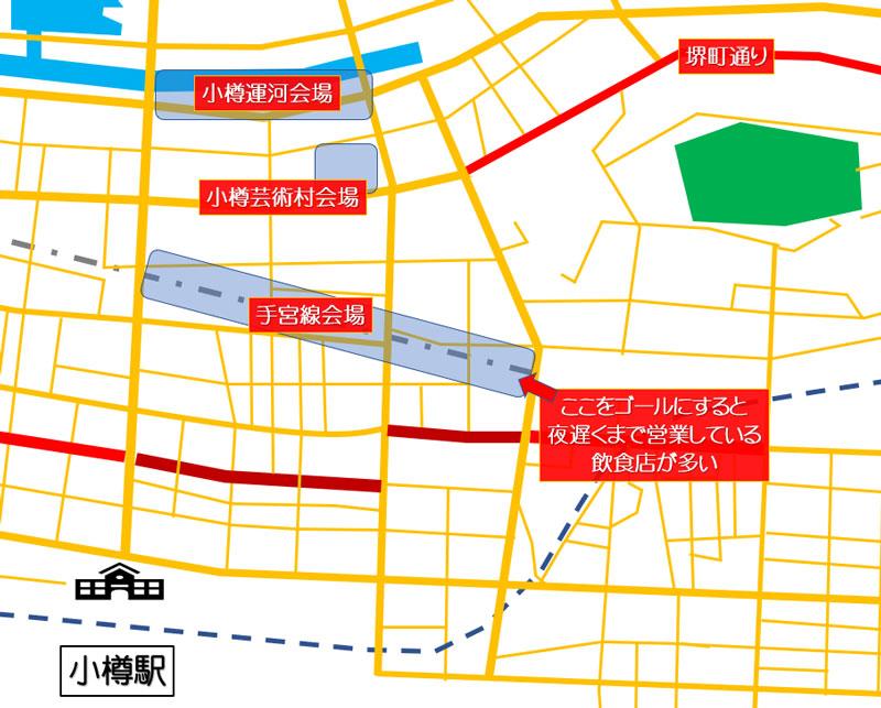 小樽雪あかりの路MAP