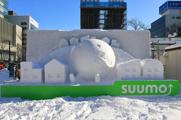 大通公園4丁目中雪像「SUUMO」