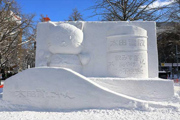 大通公園7丁目 中雪像「太田胃にゃん」
