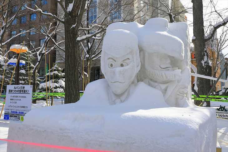 小雪像 ルパン三世