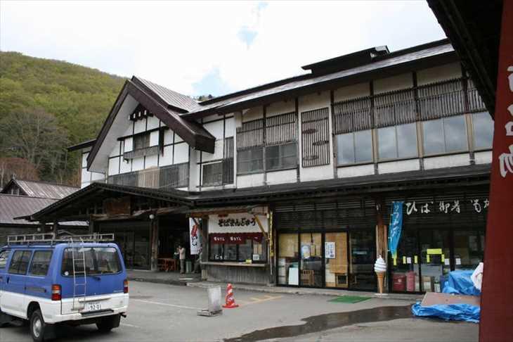 青森県青森市 酸ヶ湯温泉