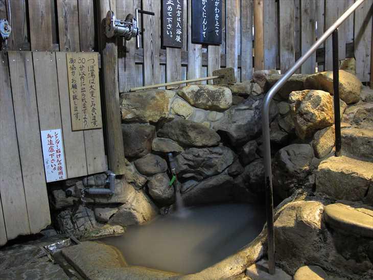 和歌山県田辺市 湯の峰温泉 つぼ湯