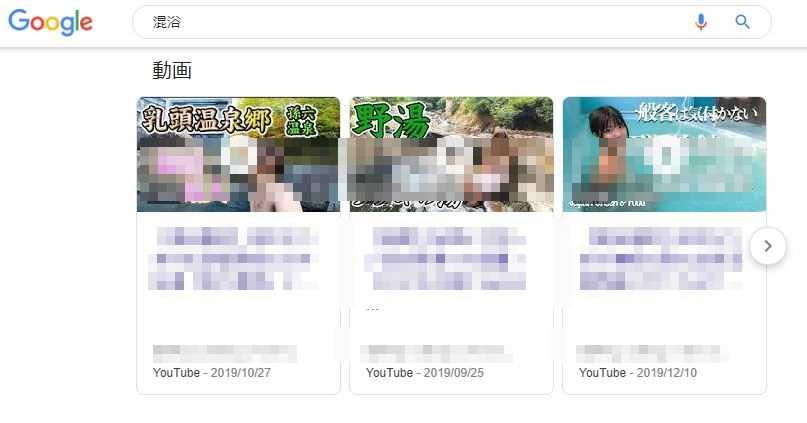 Youtubeのコンテンツ