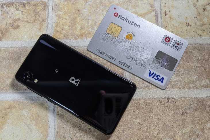 クレジットカードとRakuten Mini