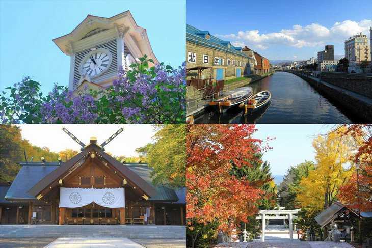 札幌・小樽の風景