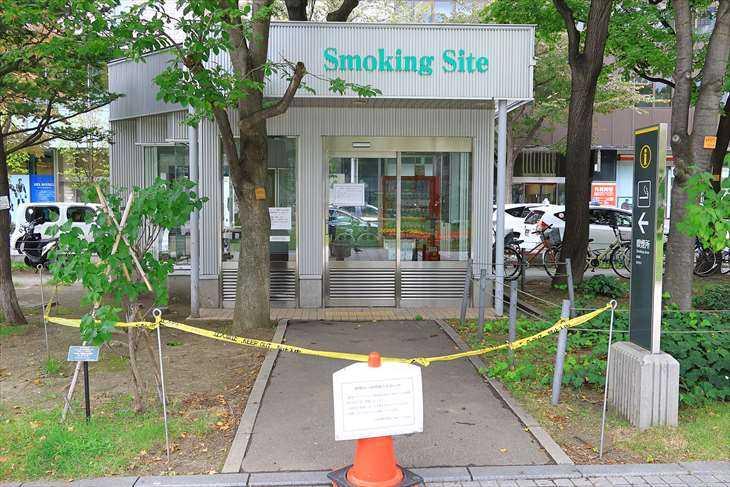 大通公園3丁目の喫煙所